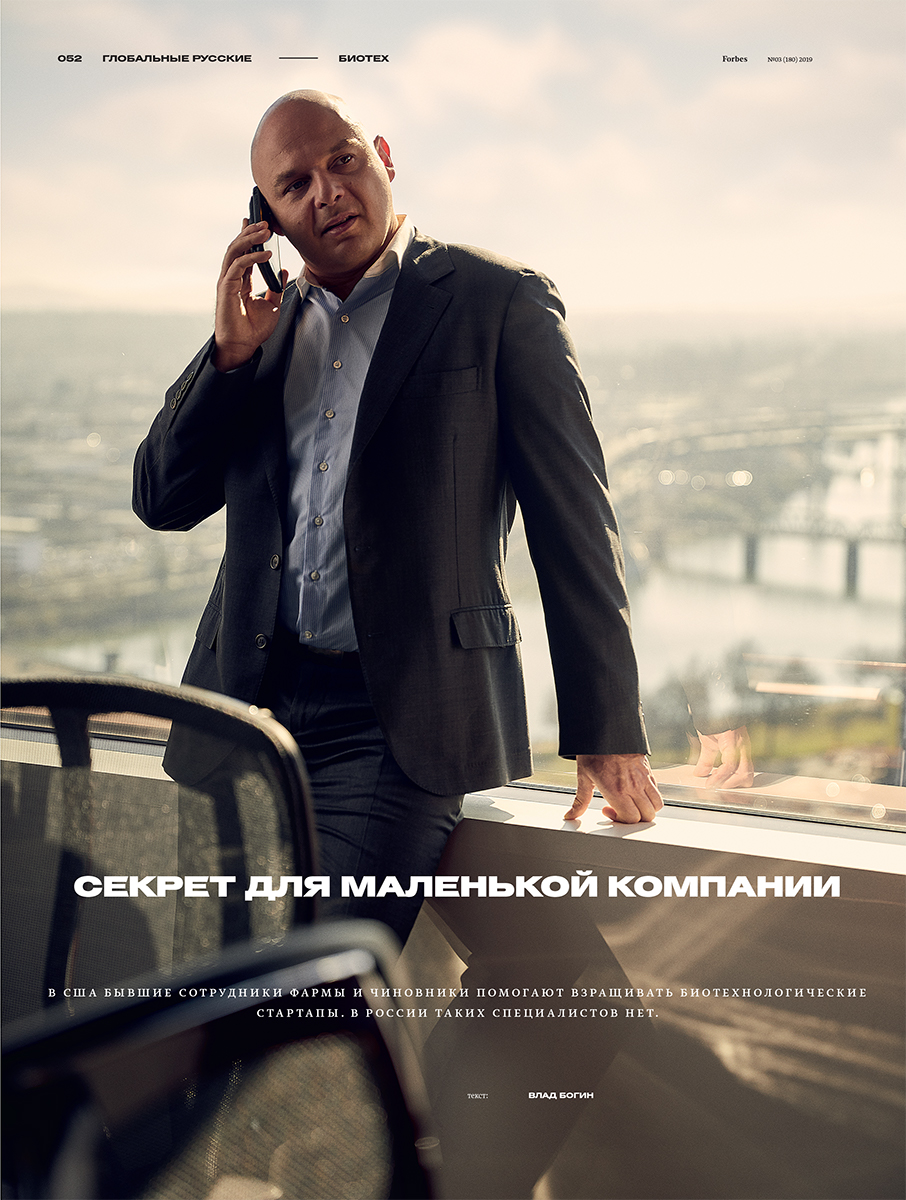 Forbes Russia Magazine 1